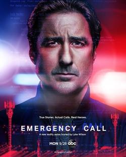 Emergency Call-watch